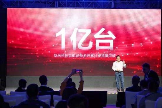 Huangshan No. 2