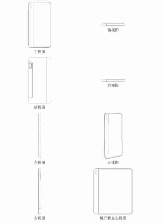 Xiaomi smartphone with horizontally sliding screen