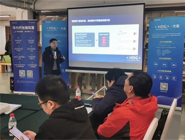 Huawei HMS Core 4.0