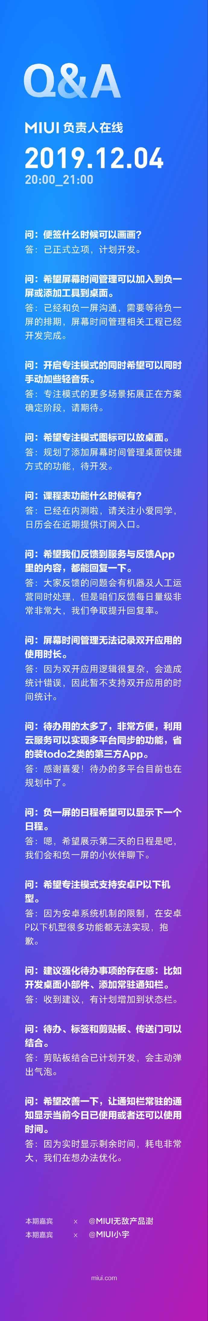 Xiaomi MIUI Q&A