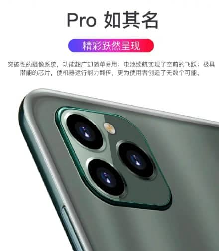 DOOV X11 Pro