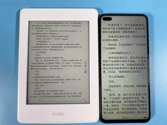 Honor V30 E-Book Mode