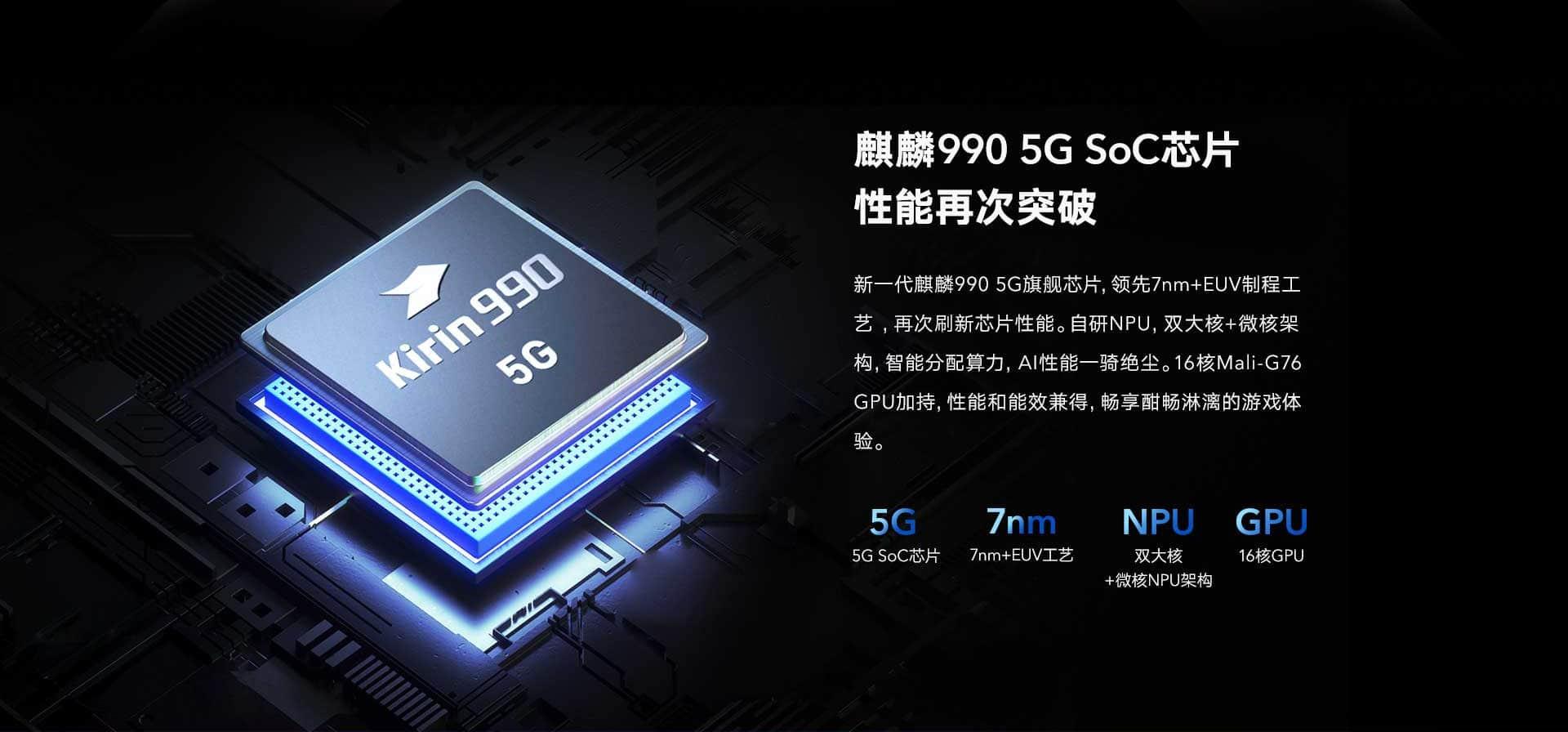 Honor V30 PRO 5G