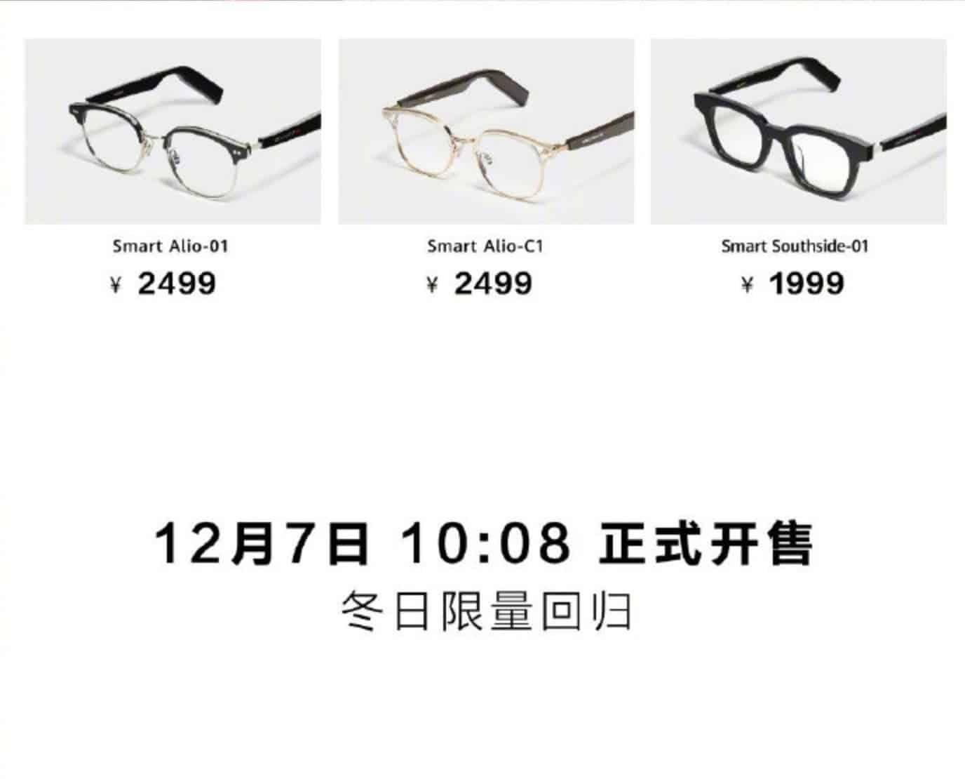 Huawei EyeWear Smart Glasses Limited Edition Again on Sale