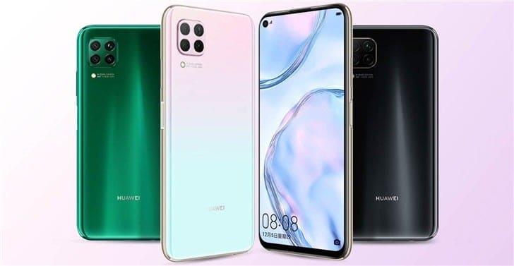 Huawei P40 Lite could be nova 6SE global version