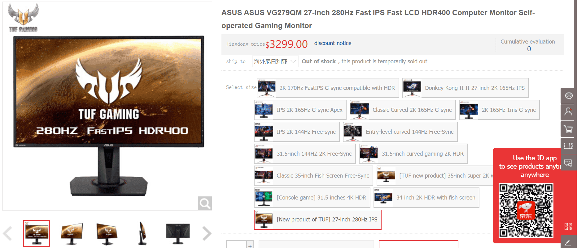 Asus IPS gaming monitor