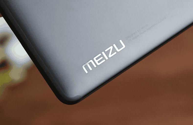 Meizu has up to 41 Wi-Fi 6 related patents - Gizchina.com