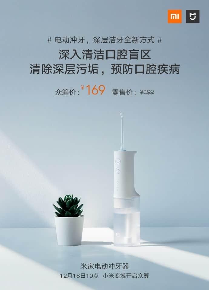 Xiaomi Mijia Electric Toothbrush