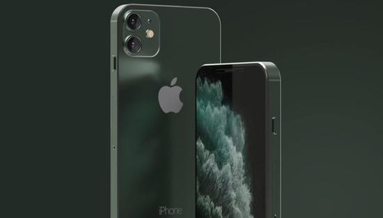 iPhone SE2 Concept Render