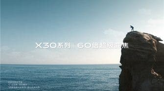 Vivo X30: Promotional Video Confirms 60X Zoom Camera & More