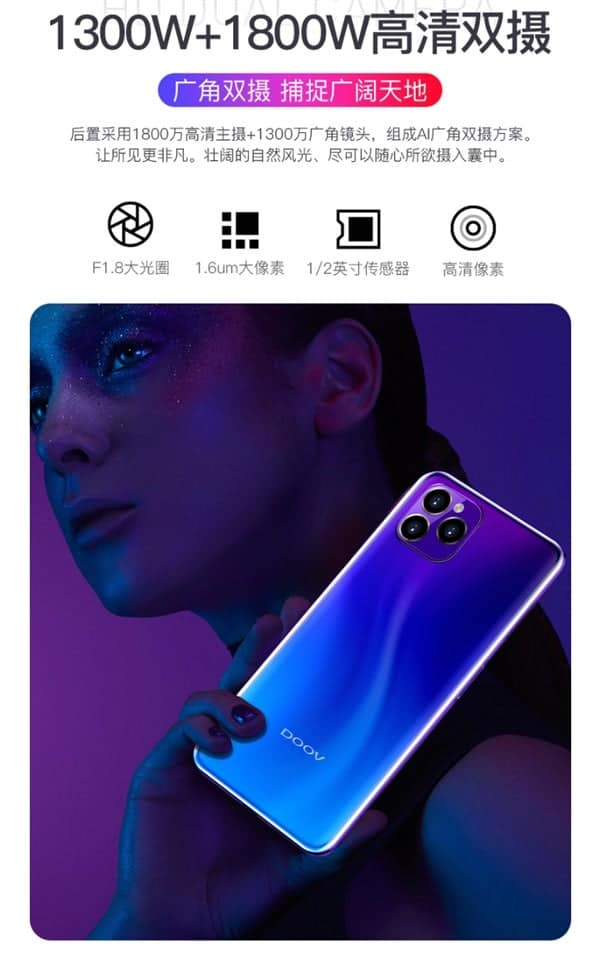 DOOV X11 Pro: The iPhone 11 Pro Clone also Has Fake Rear Cameras