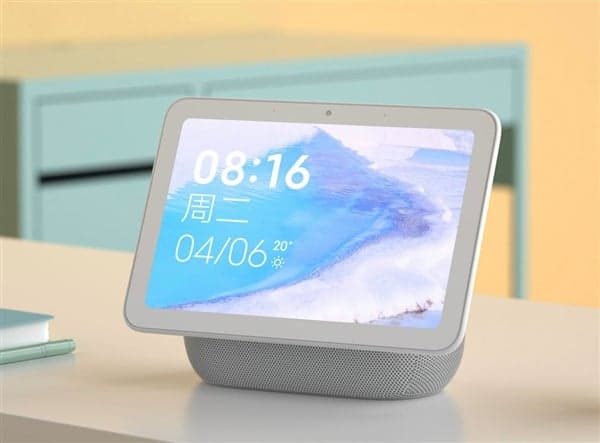 Xiaomi Xiao Ai Touch Screen Speaker Pro