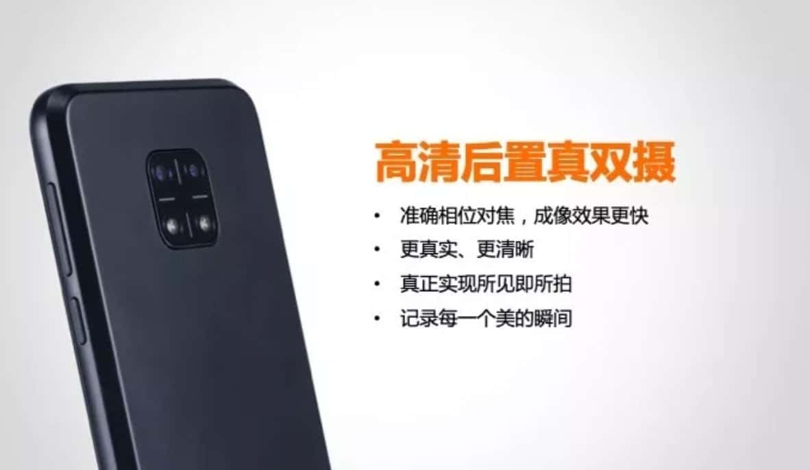 Gionee Steel 5 Launched in China with 5000mAh battery