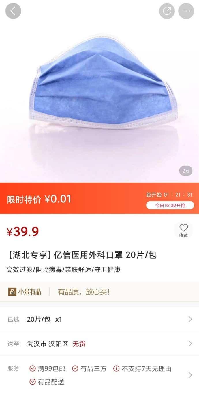 Xiaomi roučka