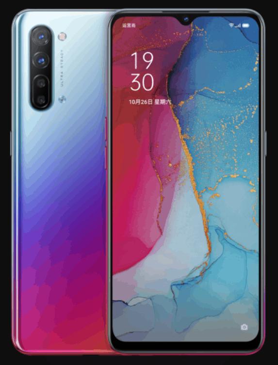 5G Oppo phone