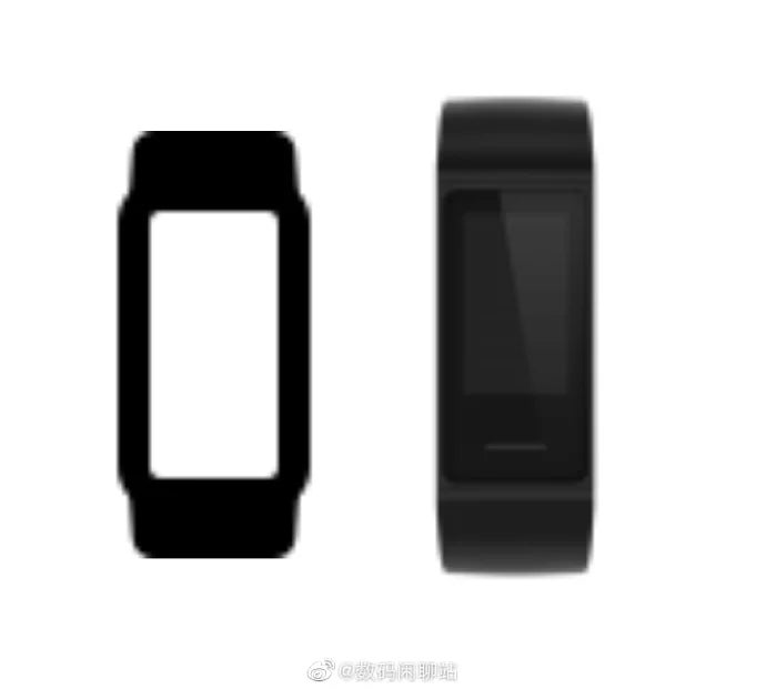 Redmi Fitness Tracker