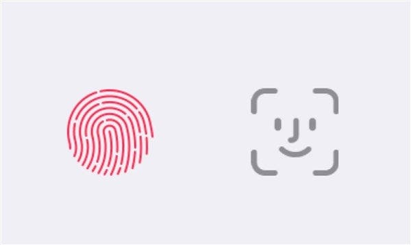 "Samsung ""Borrows"" Apple's Face ID Icon for their Samsung Pass System"