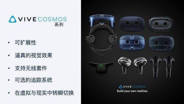 HTC 5G smartphones