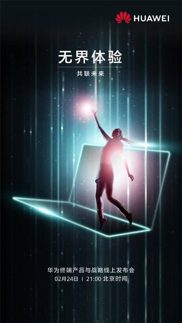2020 MateBook X Pro