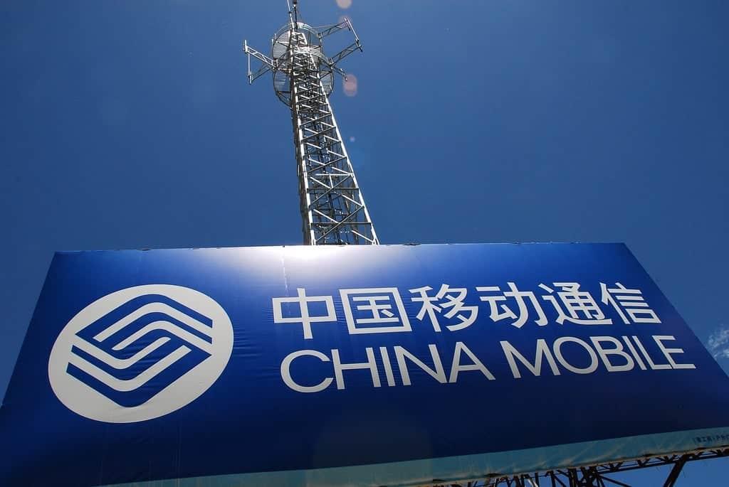 Coronavirus: China Mobile