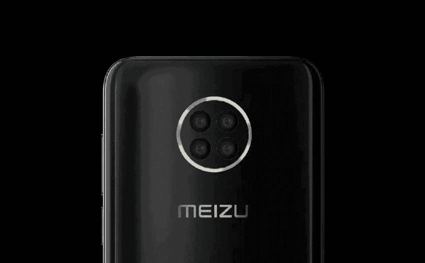Meizu 17 Meizu Oreo