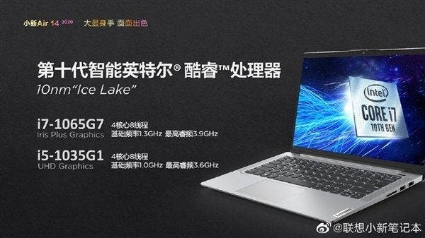Lenovo Xiaoxin Air 14 2020