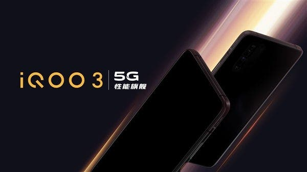 iQOO 3 5G image appears online – reveals a matrix quad rear camera - Gizchina.com