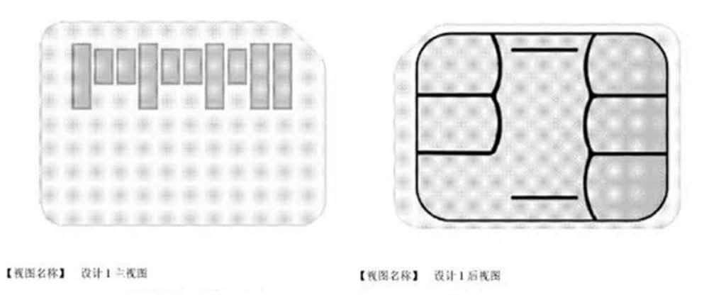 Xiaomi To Launch SIM Card That's Also A MicroSD CARD