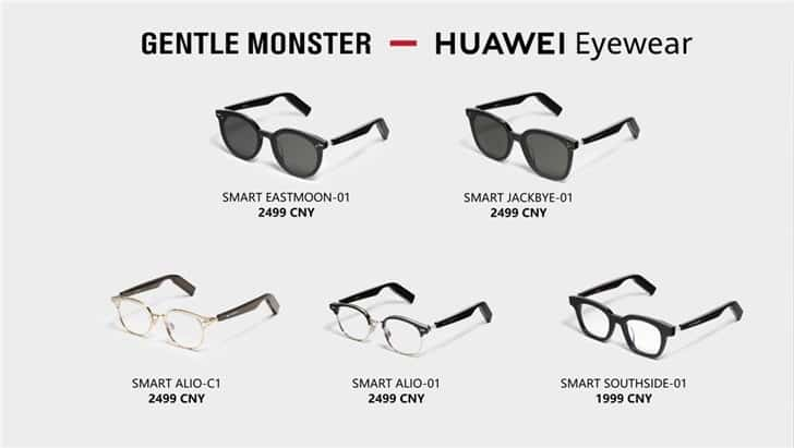 GENTLE MONSTER X HUAWEI Eyewear