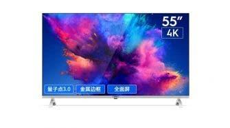 LeTV Super TV G55