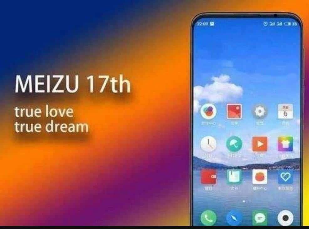 Meizu 17 design.