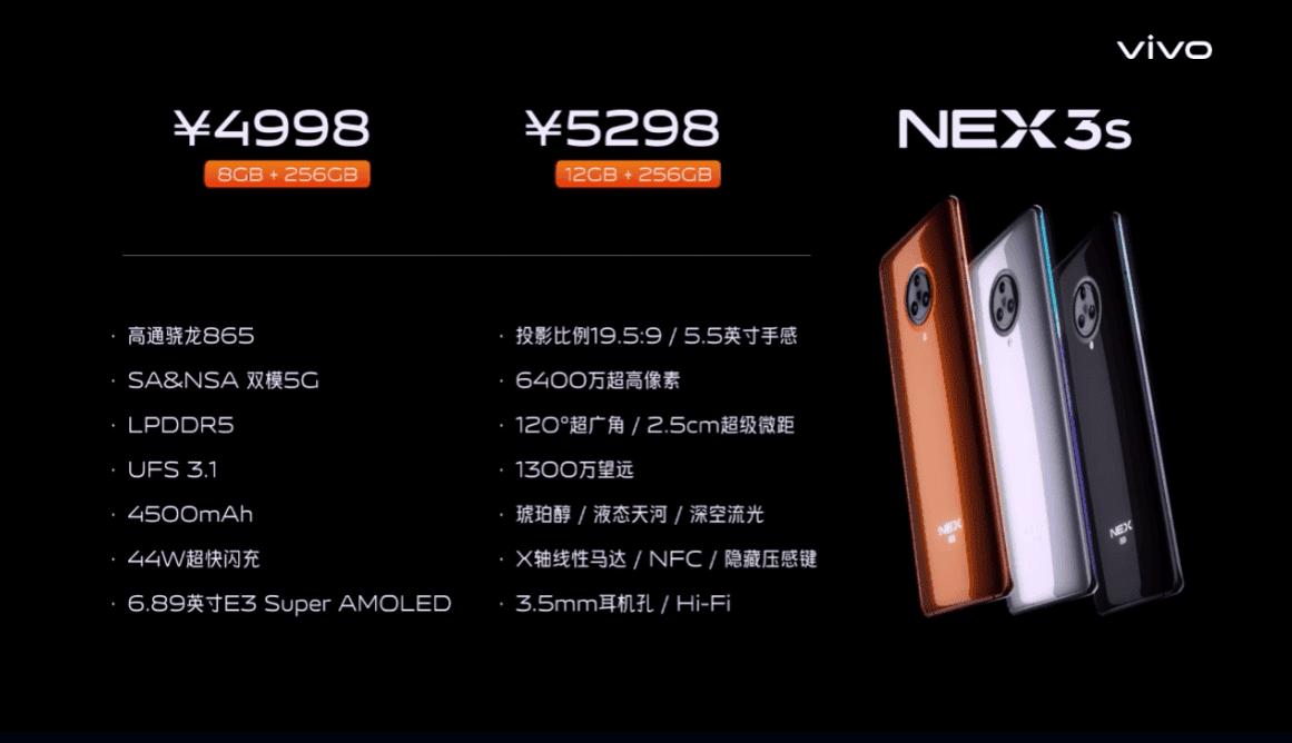 Vivo NEX 3s 5g is Official
