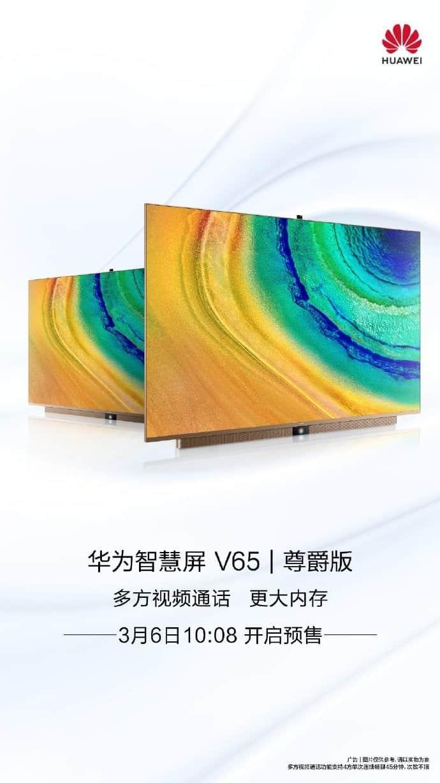 Huawei Smart Screen V65 Honor Edition