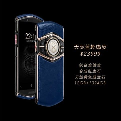 8848 Titanium M6 5G Luxury Phone Officially Launched