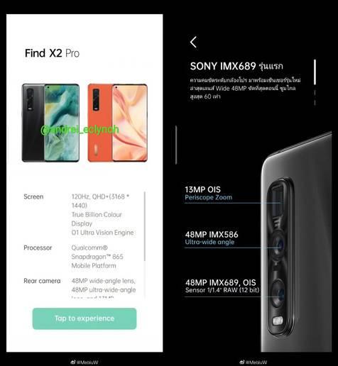 Harga Find X2 Pro Mirip Galaxy S20 Ultra