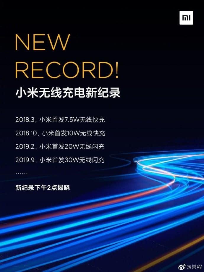 Xiaomi 40W wireless charging