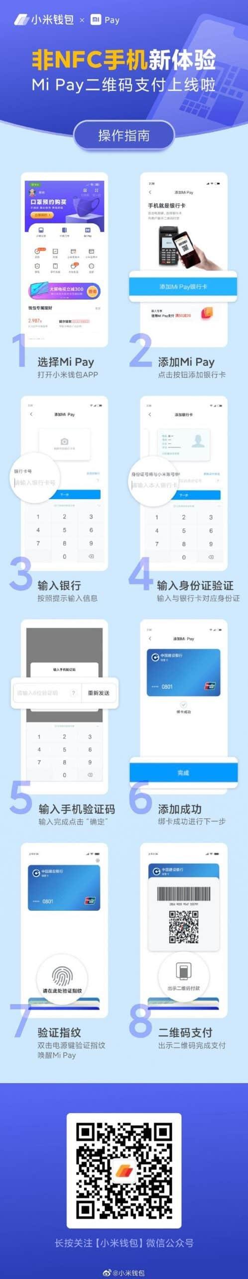 Xiaomi Mi Wallet