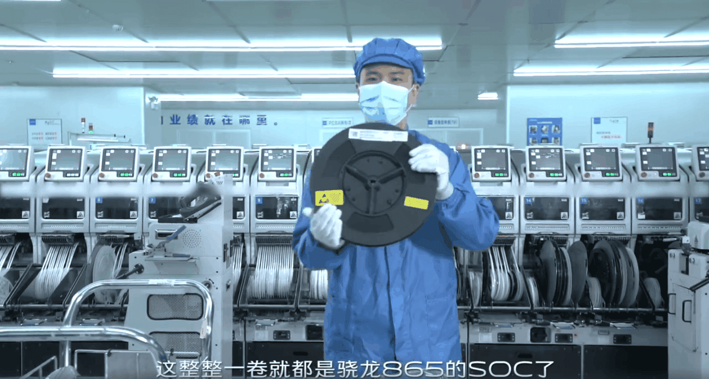 Vivo iQOO 3 5G production line video