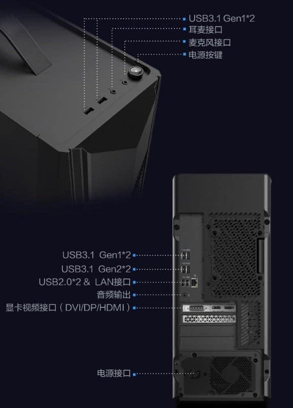Lenovo Savior Blade 7000 UIY gaming computer host.