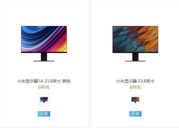 Xiaomi Mi Display 1A 23.8-inch