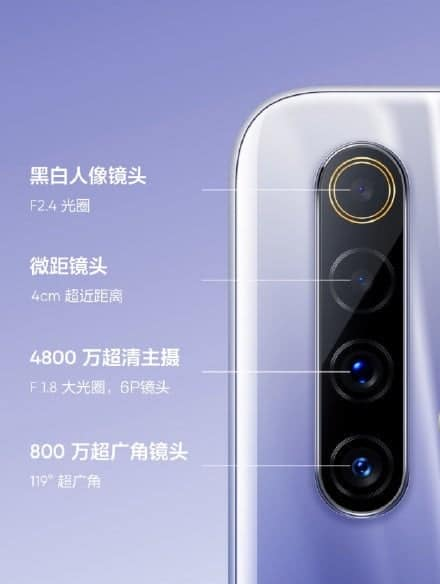 Realme X50m 5G Specifications, Price & Release Date Announced