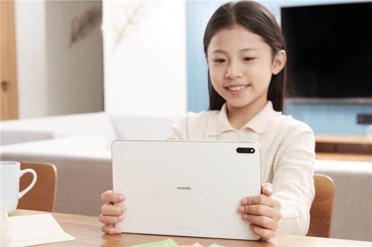 Huawei Tablet PC MatePad