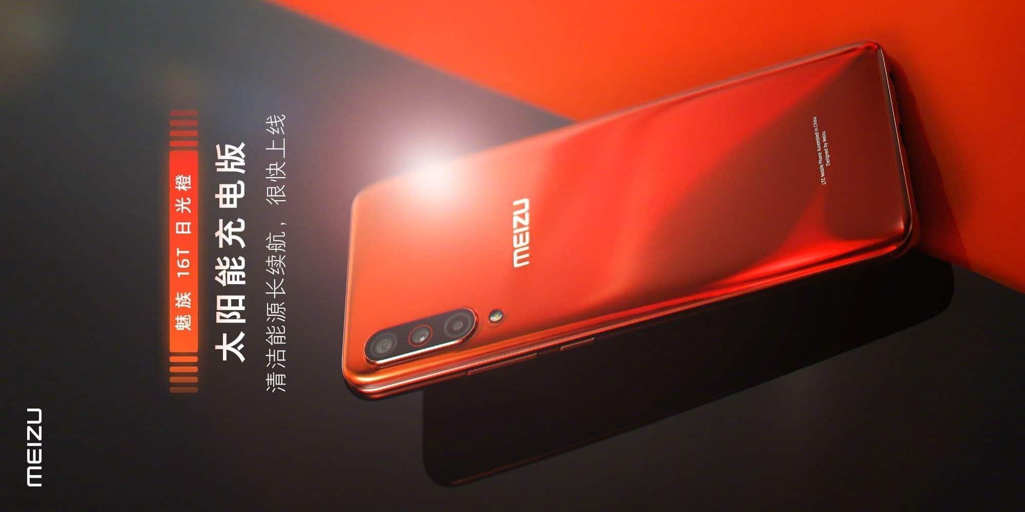 Meizu 16T Orange Solar Charging Edition
