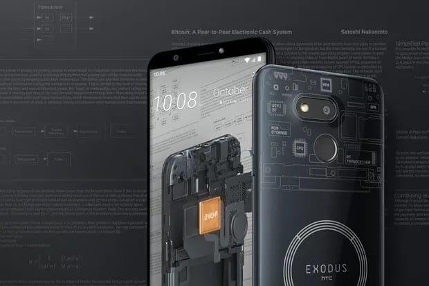 HTC Exodus HTC revenue