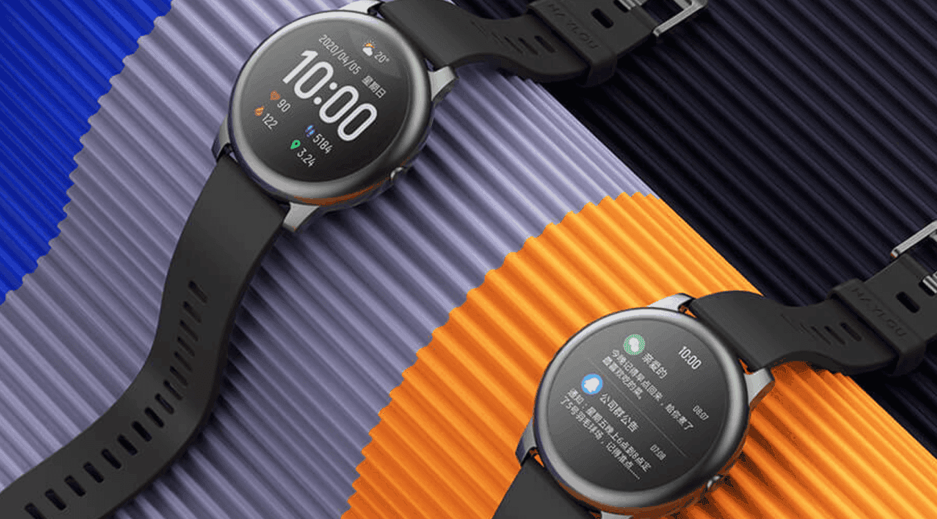 Haylou Solar smartwatch with 30 days battery life goes on crowdfunding - Gizchina.com