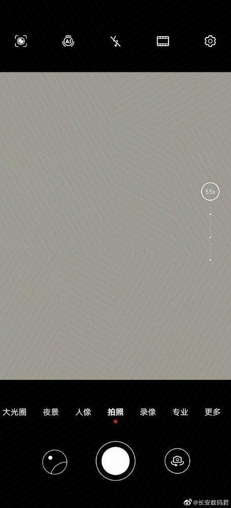 Huawei 55x zoom