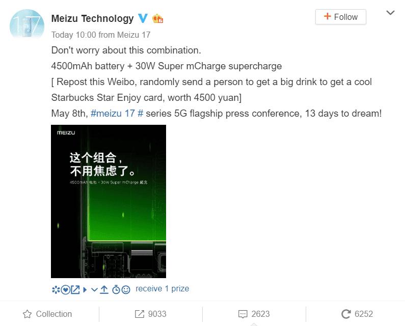 Meizu 17 new teaser