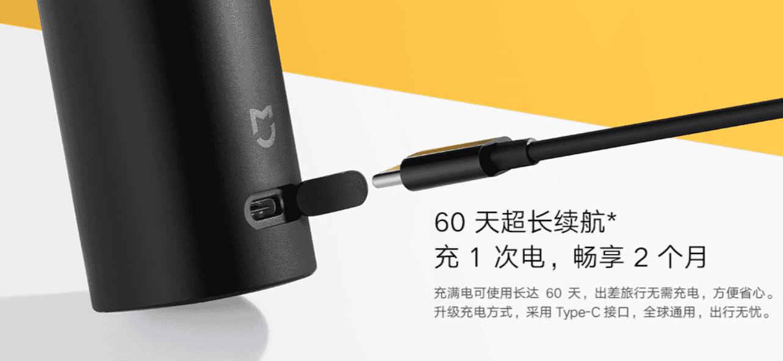Xiaomi Mijia electric shaver