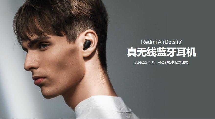 Xiaomi Redmi Air Dots S