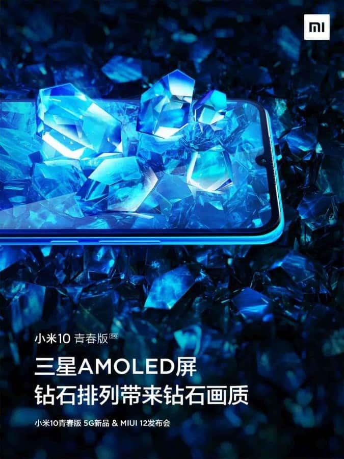 DIGBUSEL - Xiaomi MI 10 Youth Edition Hadir Dengan Panel Oled Buatan Samsung